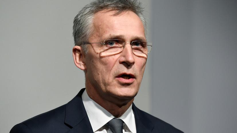 Столтенберграссказал о новых беспилотниках НАТО