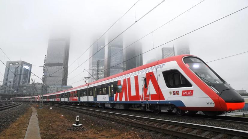 В Москве запустили краудсорсинг-проект «Московские центральные диаметры»