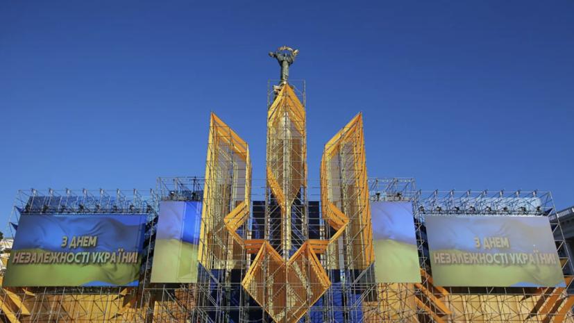 Лондон сожалеет о включении украинского герба в пособие по экстремизму