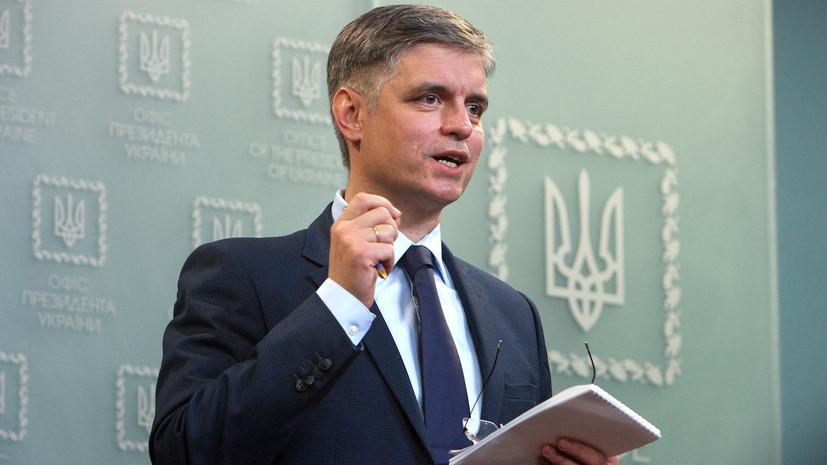 Пристайко призвал Лондон убрать герб Украины из пособия по экстремизму