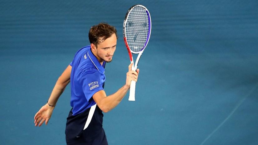 Свитолина— Бултер— 2:0 Результат матча Australian Open