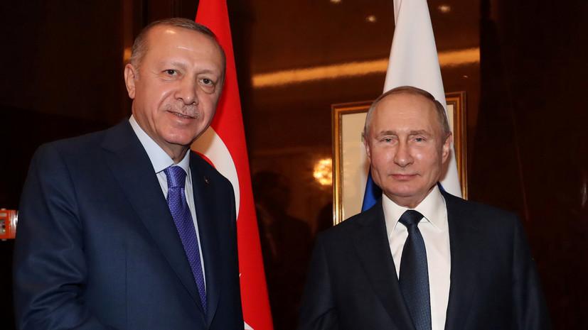 Эрдоган призвал Путина содействовать прекращению атак вИдлибе