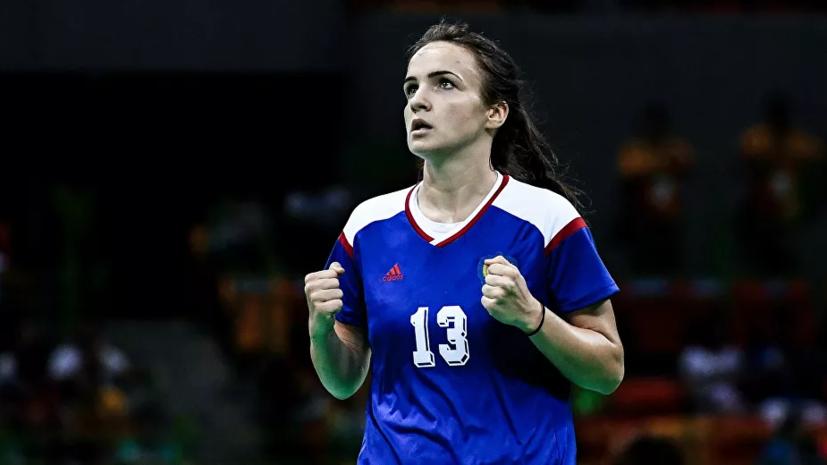 Россиянка Вяхирева признана лучшей гандболисткой мира