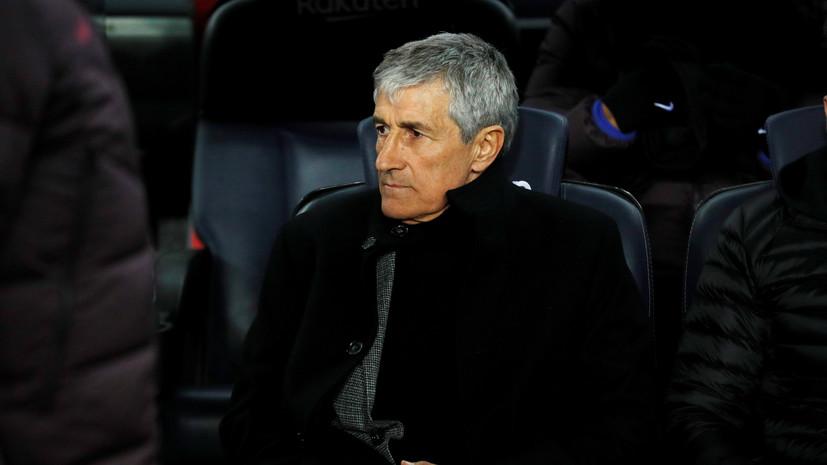 Сетьен заявил о желании вернуть Иньесту в «Барселону»