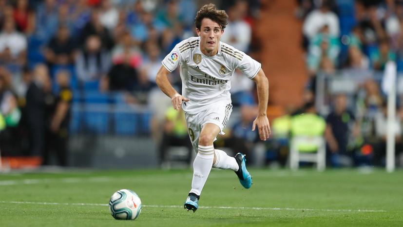 СМИ: Футболист «Реала» Одриосола арендован «Баварией»