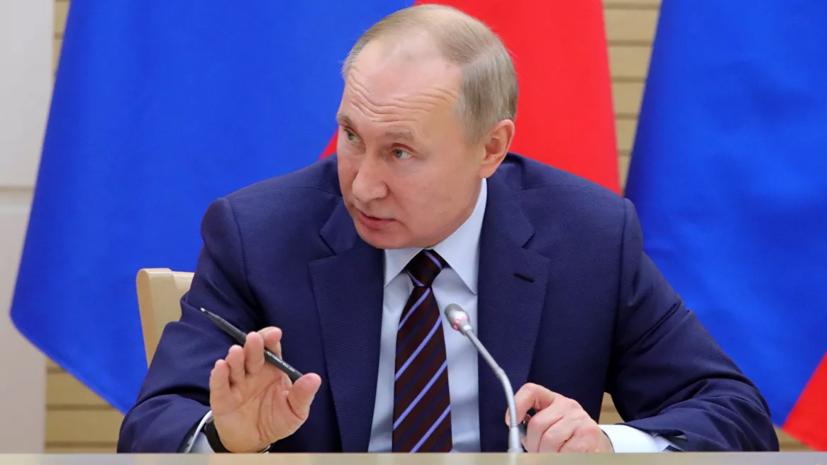 Путин рассказал Чайке о проблемных вопросах Северного Кавказа