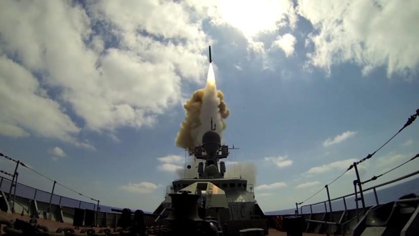 «Разместят на одном из фрегатов»: в ВМФ рассказали о ходе испытаний гиперзвуковой ракеты «Циркон»