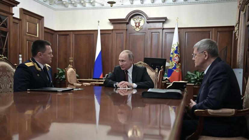 Краснов сообщил Путину о планах на посту генпрокурора