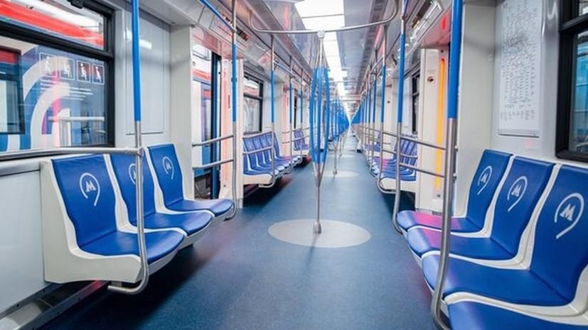 В столице рассказали о планах начать тестирование поездов «Москва 2020» в метро в марте