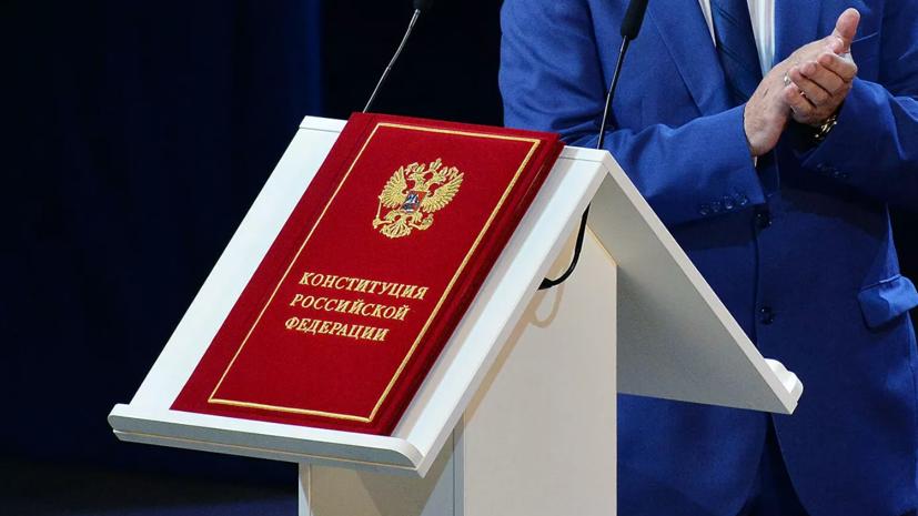 Комитет Госдумы рекомендовал принять проект о поправке к Конституции
