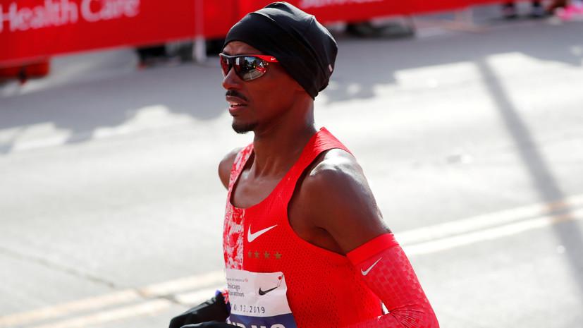 Эксперт прокомментировал ситуацию с допинг-пробами Фары