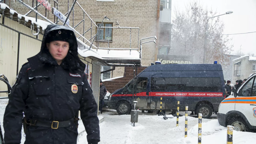 Прокуратура сообщила детали работы отеля «Карамель» в Перми