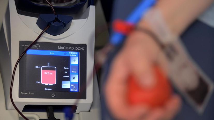Подмосковье назвали лидером по заготовке донорской крови в ЦФО