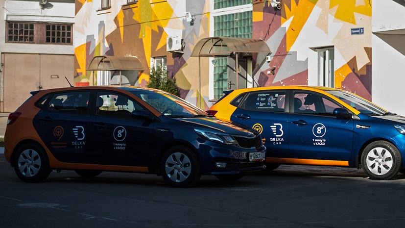 Число автомобилей каршеринга в Москве выросло почти в два раза в 2019 году