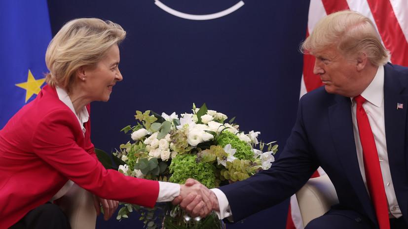 Трамп провёл встречу с фон дер Ляйен