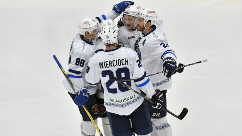 «Спартак» уступил «Динамо» в Минске в матче регулярного чемпионата КХЛ