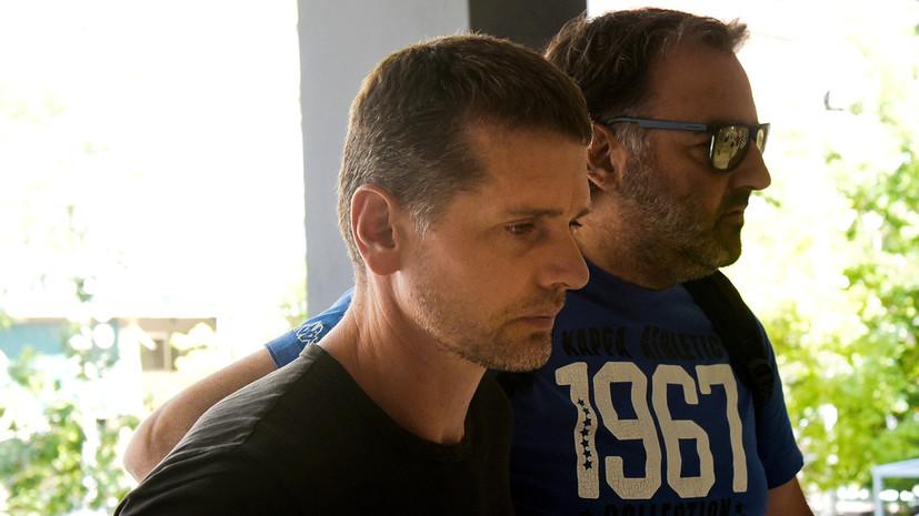 Адвокаты Винника подали в ООН жалобу на Грецию
