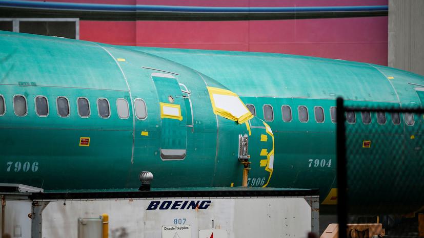 Boeing рассчитывает на возвращение к полётам 737 MAX в середине 2020 года