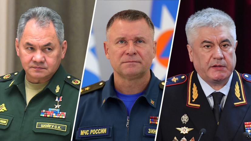 «Разбрасываться такими кадрами ни к чему»: министры силового блока сохранили свои посты
