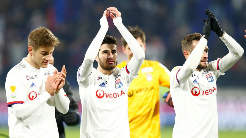 «Лион» победил «Лилль» в серии пенальти и вышел в финал Кубка французской лиги