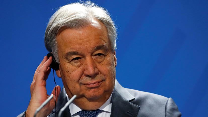 Генсек ООН назвал дату первого заседания военного комитета Ливии