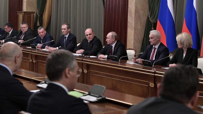 «Отвечает кадровой политике президента»: кто занял ключевые посты в правительстве