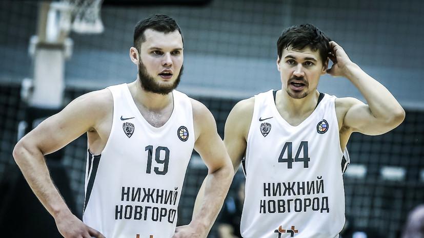«Нижний Новгород» уступил «Нимбурку» в матче Лиги чемпионов по баскетболу