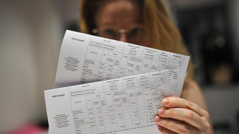 «Ъ»: коллекторские агентства могут допустить к работе с долгами ЖКХ