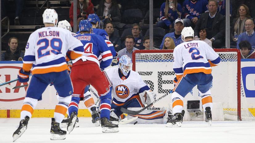 «Рейнджерс» потерпел поражение от «Айлендерс» в НХЛ, несмотря на гол Бучневича