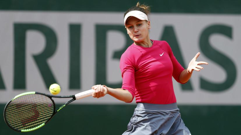 Кудерметова уступила Соррибес-Тормо в первом круге Australian Open