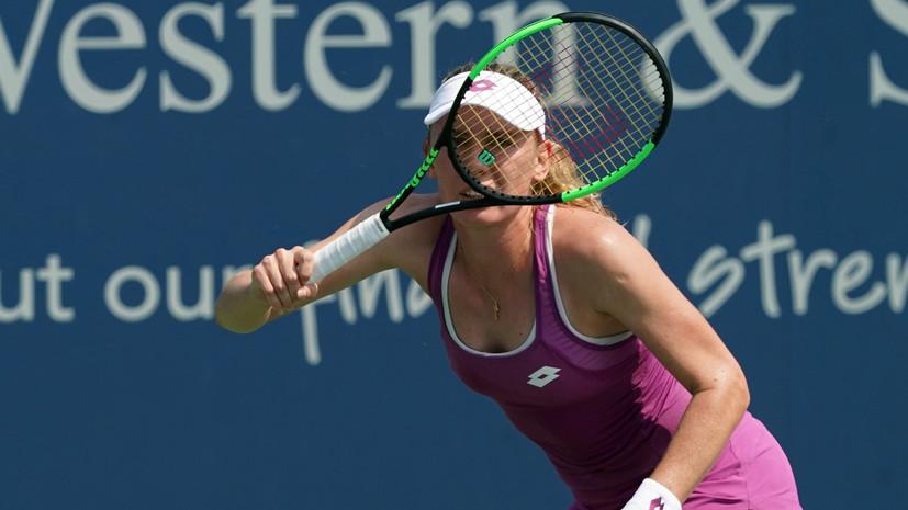 Александрова вышла в третий раунд Australian Open, в котором сыграет с Квитовой