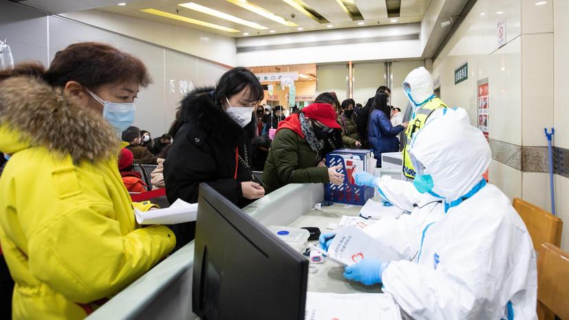 В Китае предупредили о возможных мутациях нового типа коронавируса