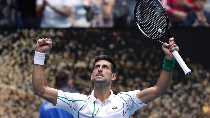 Джокович разгромил 146-ю ракетку мира во втором круге Australian Open