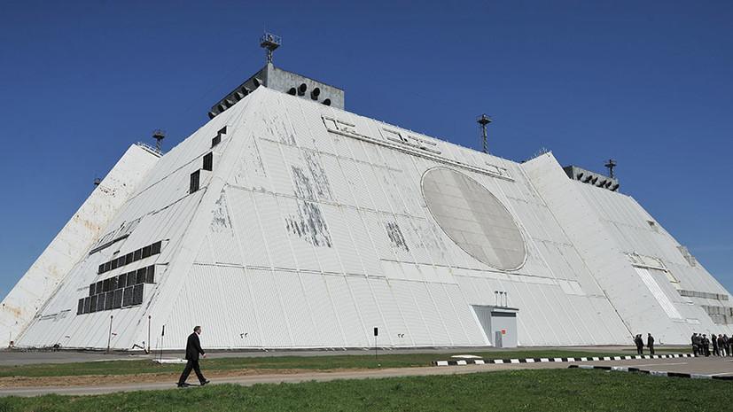 «Система ПРО гарантирует ядерную безопасность»: в Минобороны рассказали о защите Москвы от ракетного удара