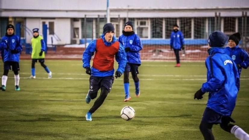 Юный российский футболист прошёл просмотр в «Манчестер Юнайтед»