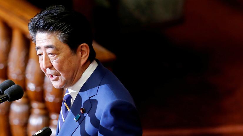 Абэ отметил беспрецедентный уровень отношений между Японией и Россией