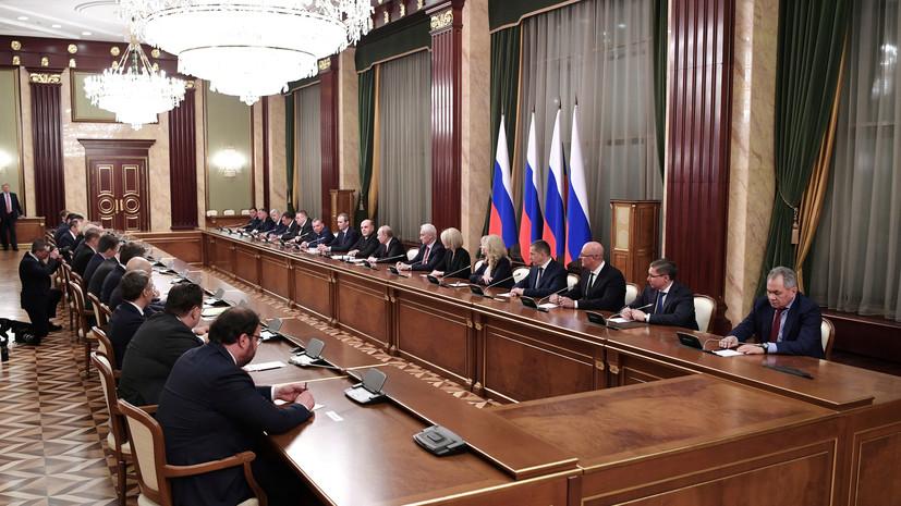 Moody's оценило изменения в правительстве России