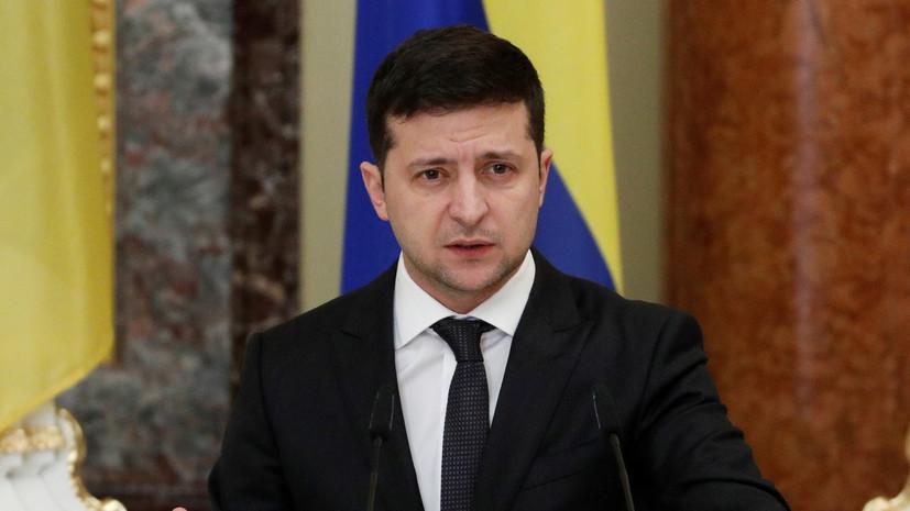 Зеленский призвал украинцев к единству