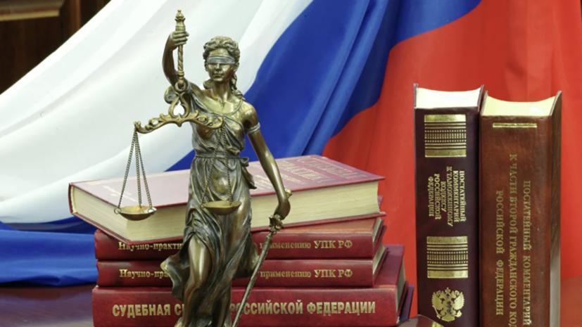 Суд вынес приговор директору челябинского предприятия за хищения