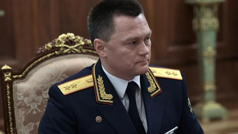 Совфед утвердил Игоря Краснова на должности генпрокурора России