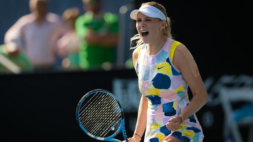 Австралийский теннисист Кирьос заступился за расплакавшуюся Анисимову