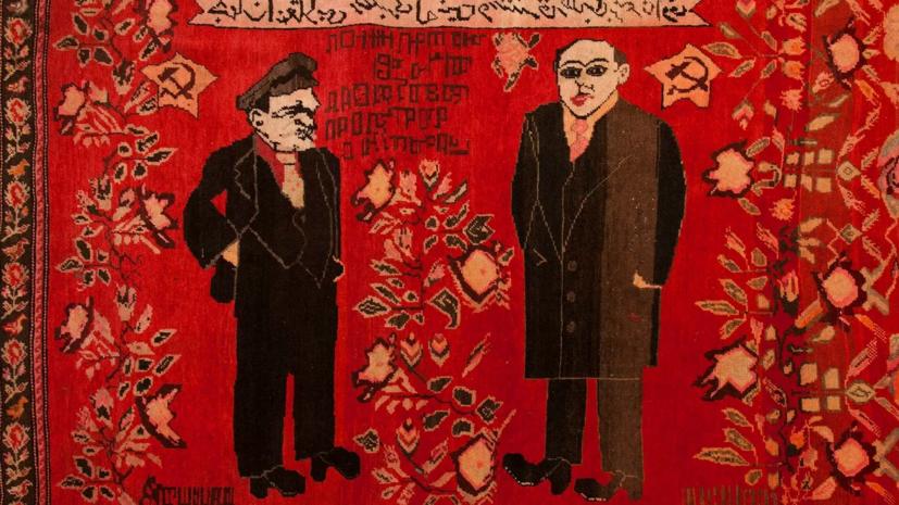 Выставка ковров и вышивок советских лет из Азербайджана пройдёт в Музее Востока