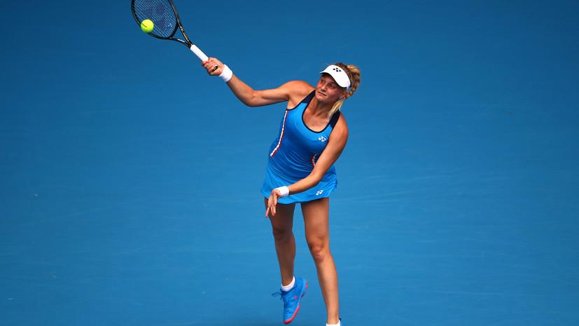 Возняцки обвинила украинскую теннисистку в неспортивном поведении на Australian Open