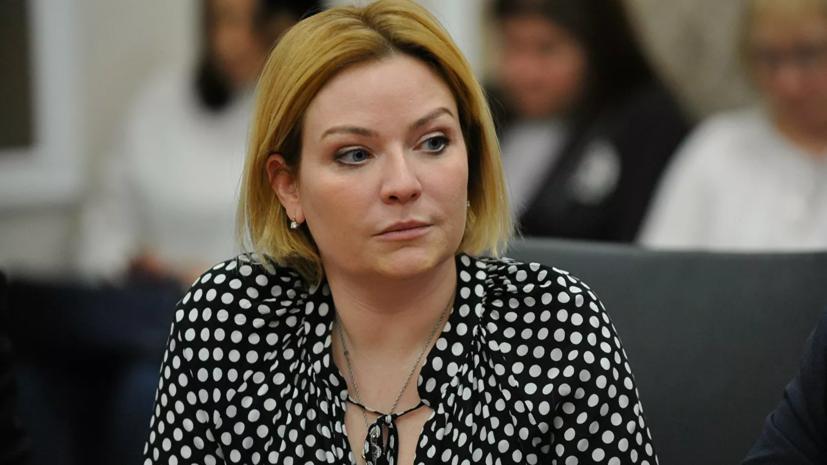 В Госдуме прокомментировали назначение Любимовой главой Минкультуры