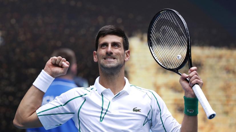 Джокович считает, что подача помогла ему выйти в третий круг Australian Open