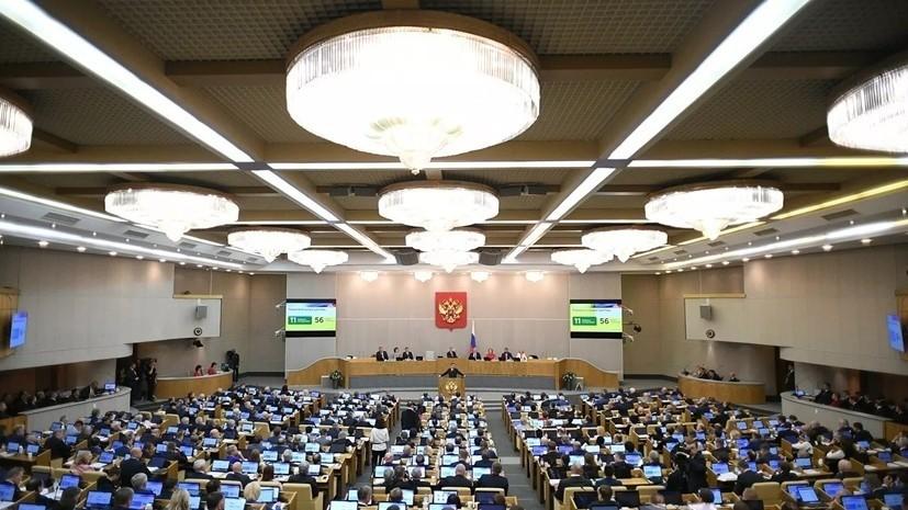 Законопроект о введении должности зампреда СБ России прошёл второе чтение