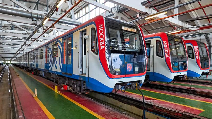 В 2020 году в столичном метро появится 80 новых составов «Москва»