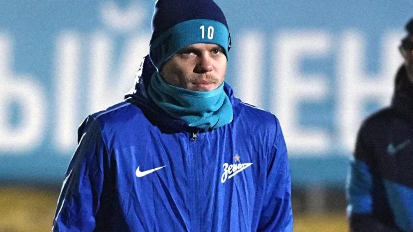 Кокорин принял участие в утренней тренировке «Зенита»