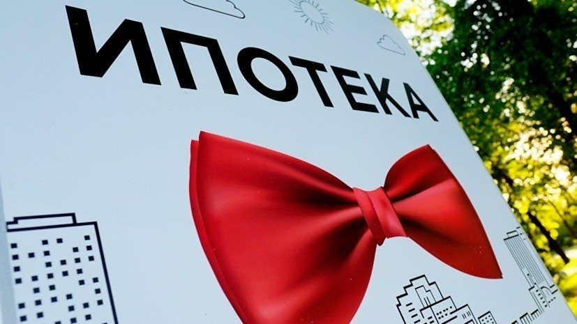В Москве зафиксирован рост числа ипотечных кредитов в декабре 2019 года