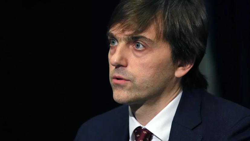 Экс-глава Рособрнадзора оценил назначение Кравцова в Минпросвещения